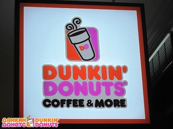 Dunkin'Donuts выплатит полмиллиона долларов упавшей девушке