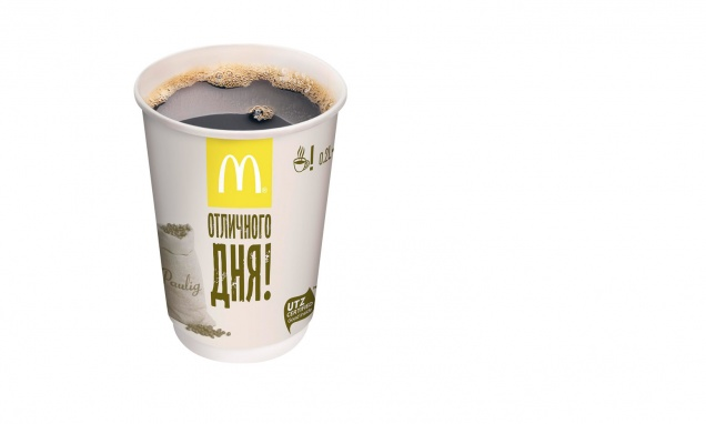 Москвич требует 7 млн с «Макдоналдса» за пролитый кофе