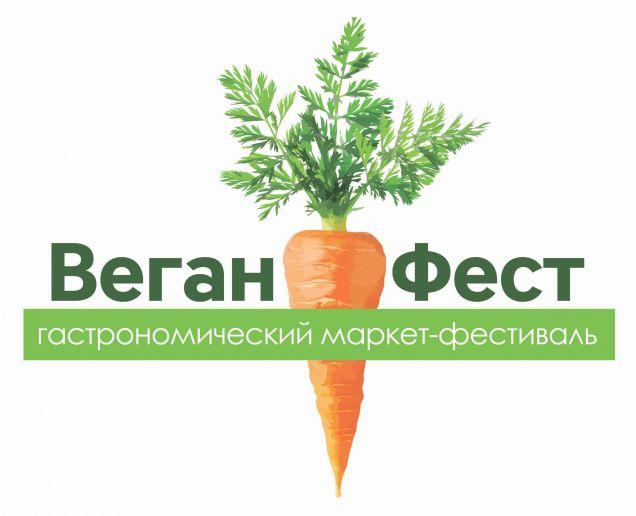 ВеганФест: первый гастрономический теперь в Петербурге