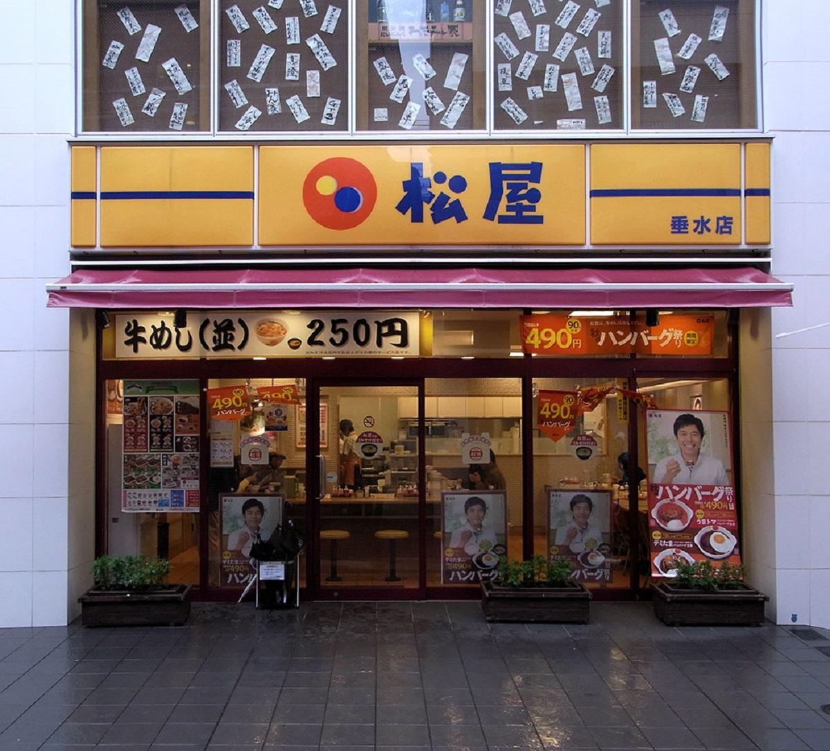 В Москве запускают сеть японского фастфуда «Мацуя»