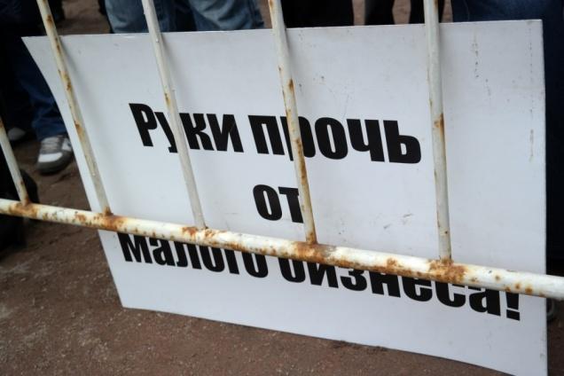 В столице прошел митинг против сноса ларьков в переходах