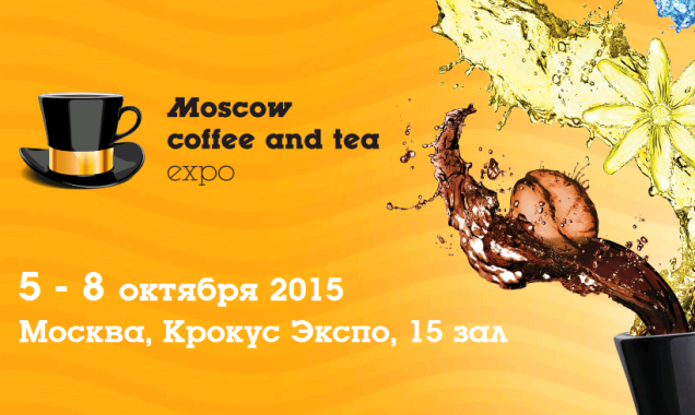 Moscow Coffee and Tea Expo – 2015