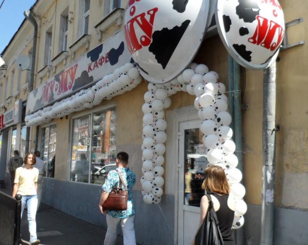 «Му-Му» признали лучшими бюджетными ресторанами Москвы