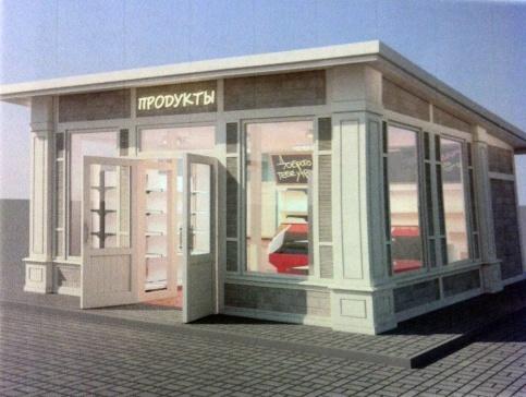 В Москве появятся новые торговые киоски