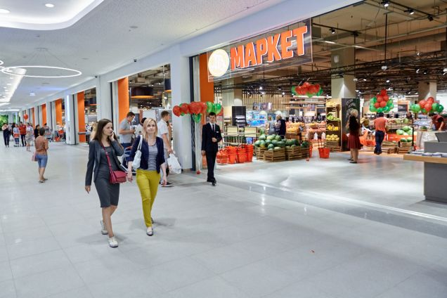 Супермаркеты SPAR меняют концепцию на «АВ Маркет»