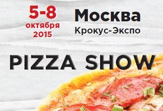 Продолжается прием заявок на участие в Чемпионате России по пицце — 2015