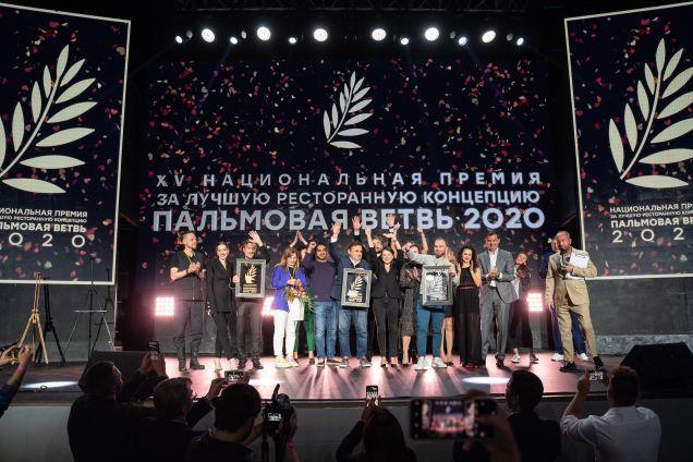 «КрабыКутабы» признаны лучшей ресторанной концепцией России