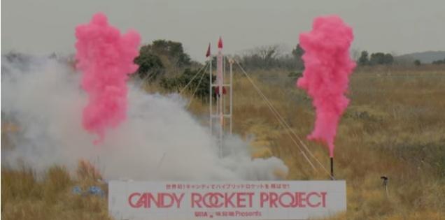 Ракета на конфетном топливе взлетела на 250 метров