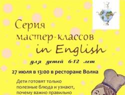 Ресторан «Волна» совместно с Samovar Cook&Chat запустили серию детских мастер-классов на английском языке для детей от 6 до 12 л