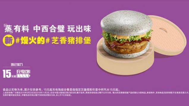 В «Макдоналдсе» появились серебряные гамбургеры