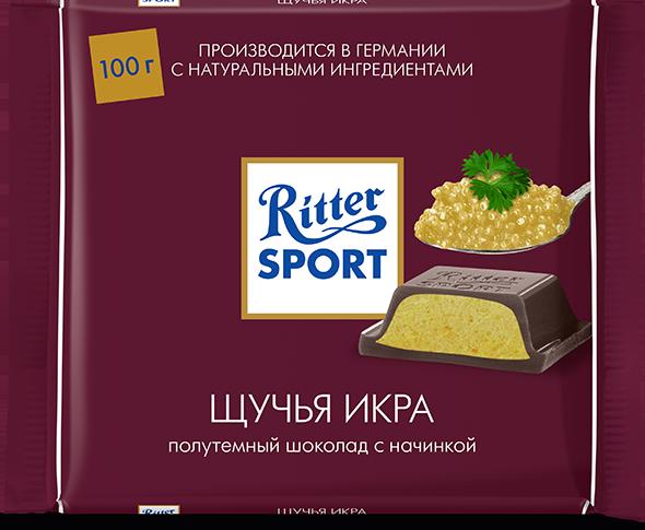 Россияне выбирают национальный вкус шоколада
