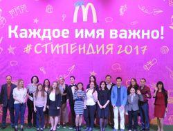«Макдоналдс» отбирает сотрудников-студентов на стажировку в головной офис