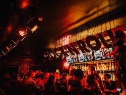 Как создать бар, который запомнится
