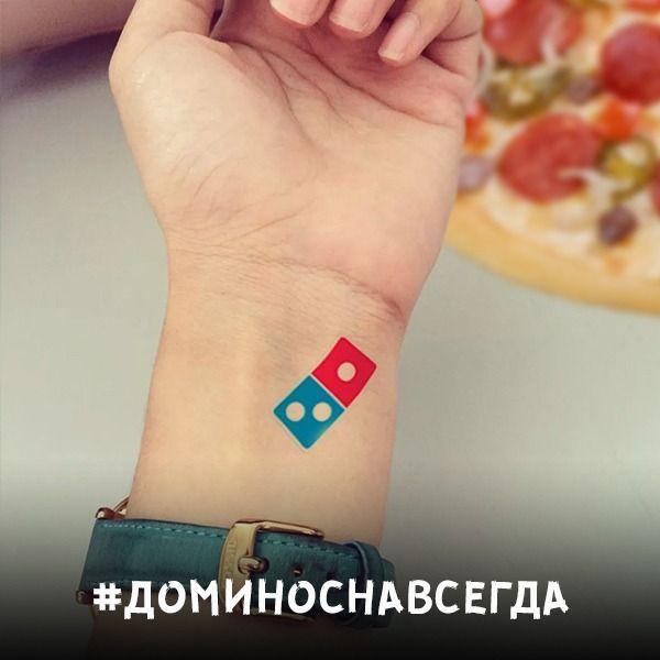 Domino's Pizza выдаст сертификаты на 100 пицц в год до конца жизни тем, кто сделает тату с логотипом компании