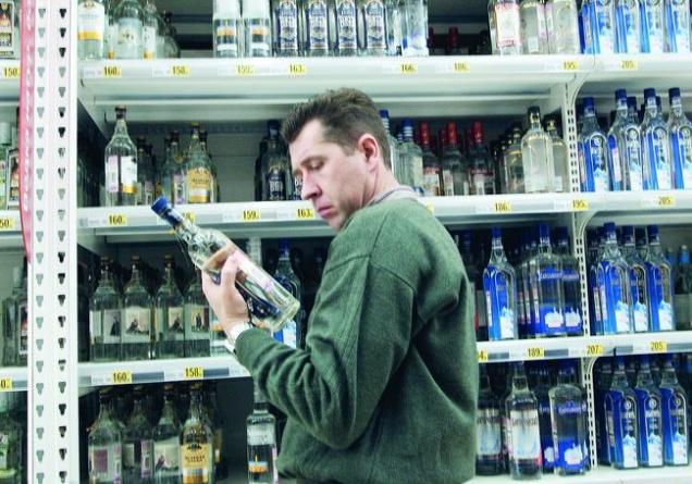 С 1 февраля водка подешевеет на 35 рублей