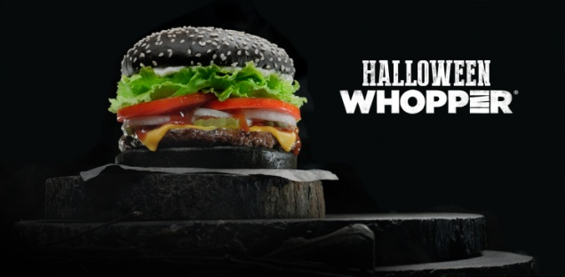 В Burger King появится Hallowen Whopper