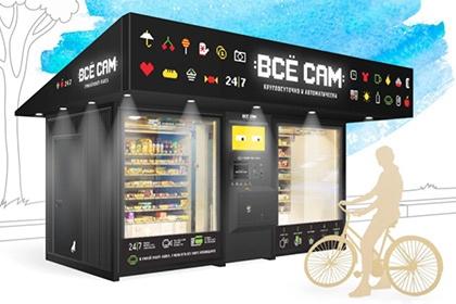 В Москве появятся автоматы «Все сам»