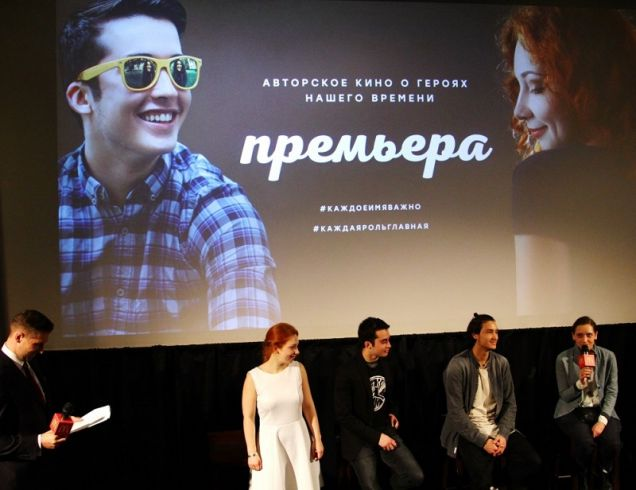 Молодые режиссеры сняли два фильма о актуальных насегодняшний день студентах
