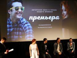 Сотрудники «Макдоналдс» снялись в короткометражках молодых режиссеров