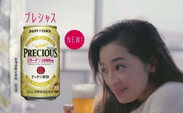 В Японии начали производство омолаживающего пива
