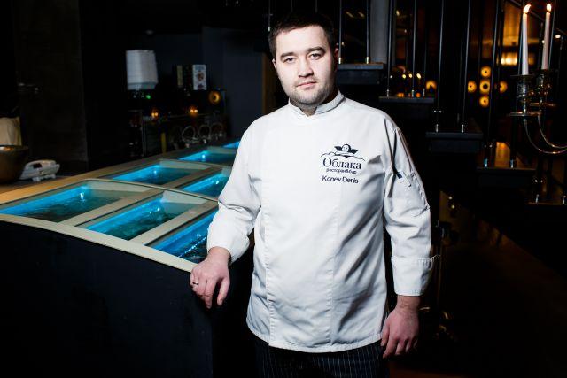 шеф-повар Денис Конев
