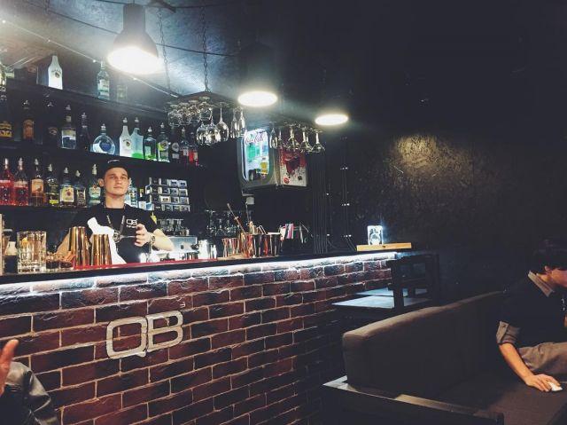 QB. Кальяны и бар