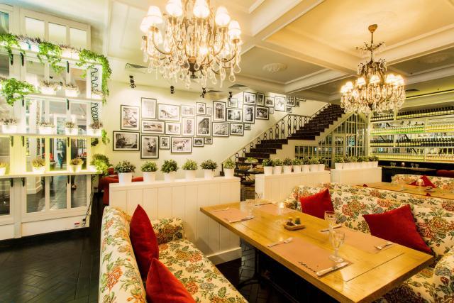 Ресторан Нани