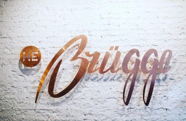 не Вrugge | Не Брюгге