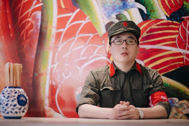 Китай Чи