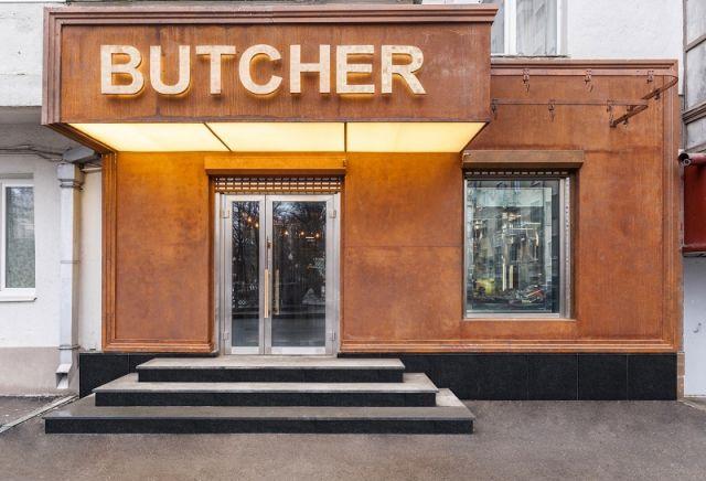 Мясная лавка Butcher