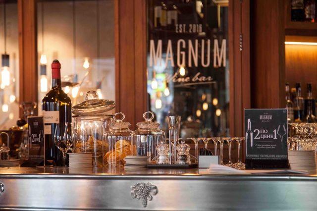 Magnum | Магнум