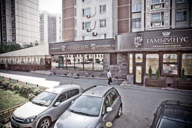 Сеть ресторанов Гамбринус