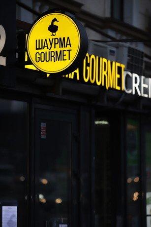 Шаурма Gourmet