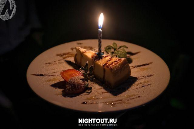 Караоке-ресторан