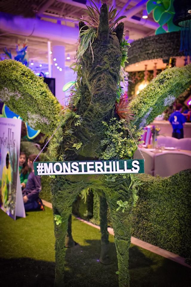 Monster Hills